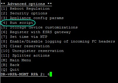 RP4VM MAC Replication3